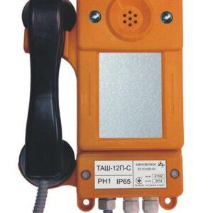 Промышленный телефонный аппарат ТАШ-12П-С