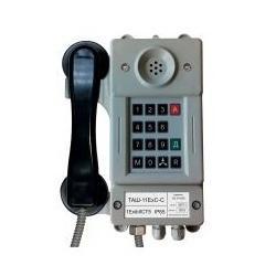 телефонный аппарат ТАШ-11ЕхC