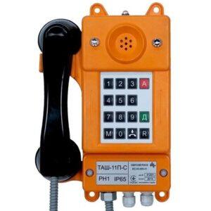 Промышленный телефонный аппарат ТАШ-11П-С